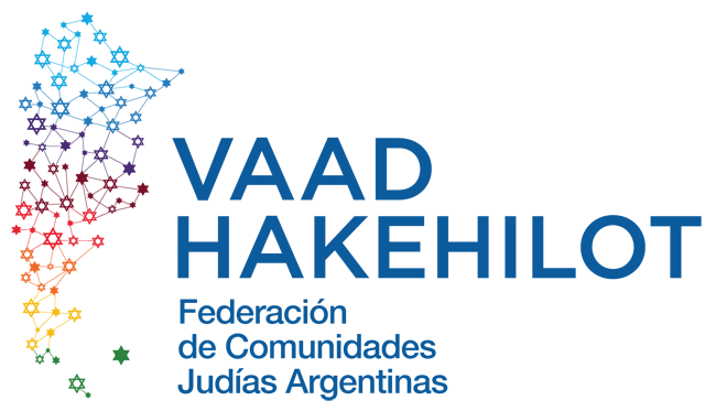 AMIA Federal | Vaad Hakehilot