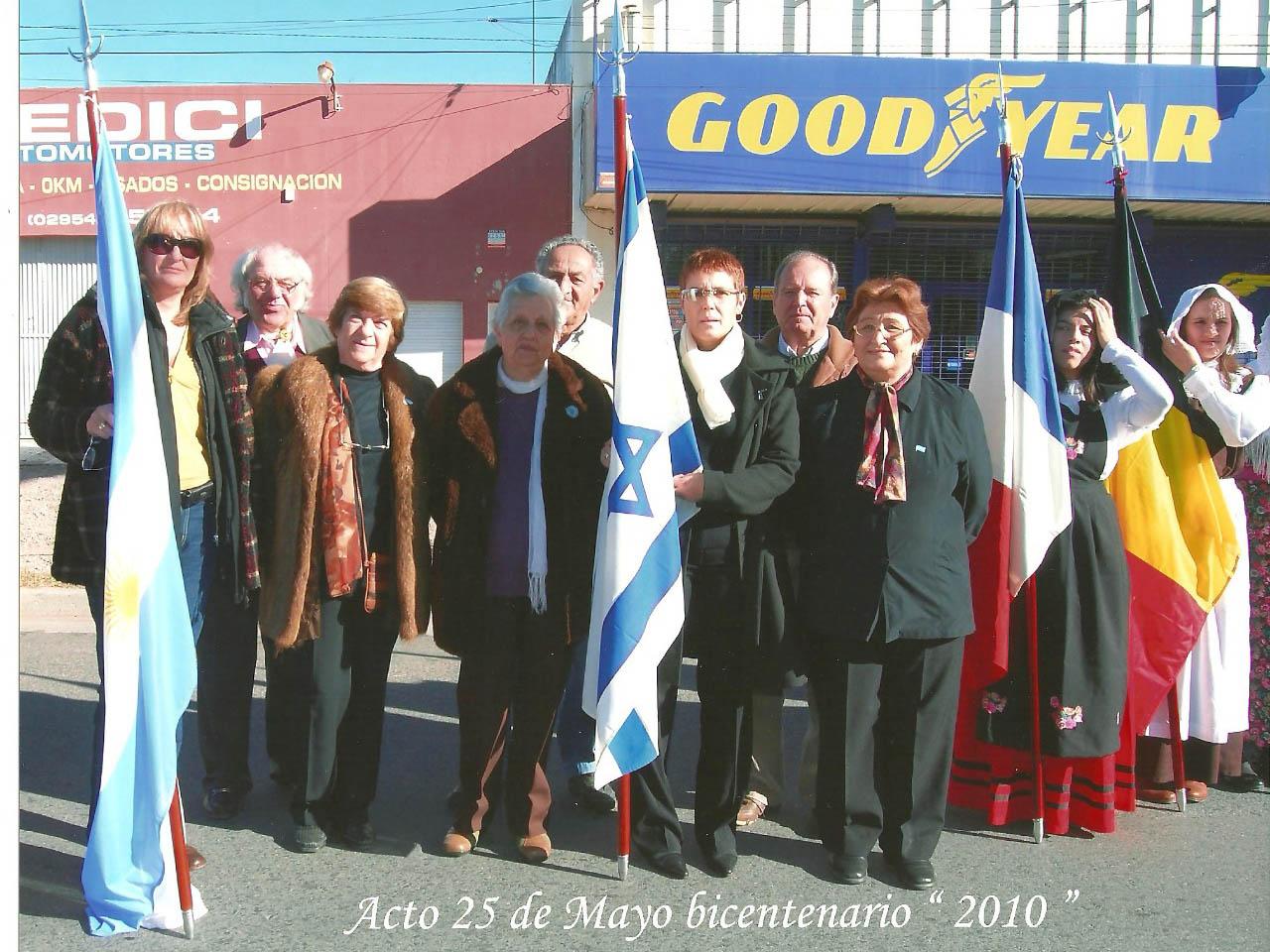 Asociación Israelita de Santa Rosa. 2