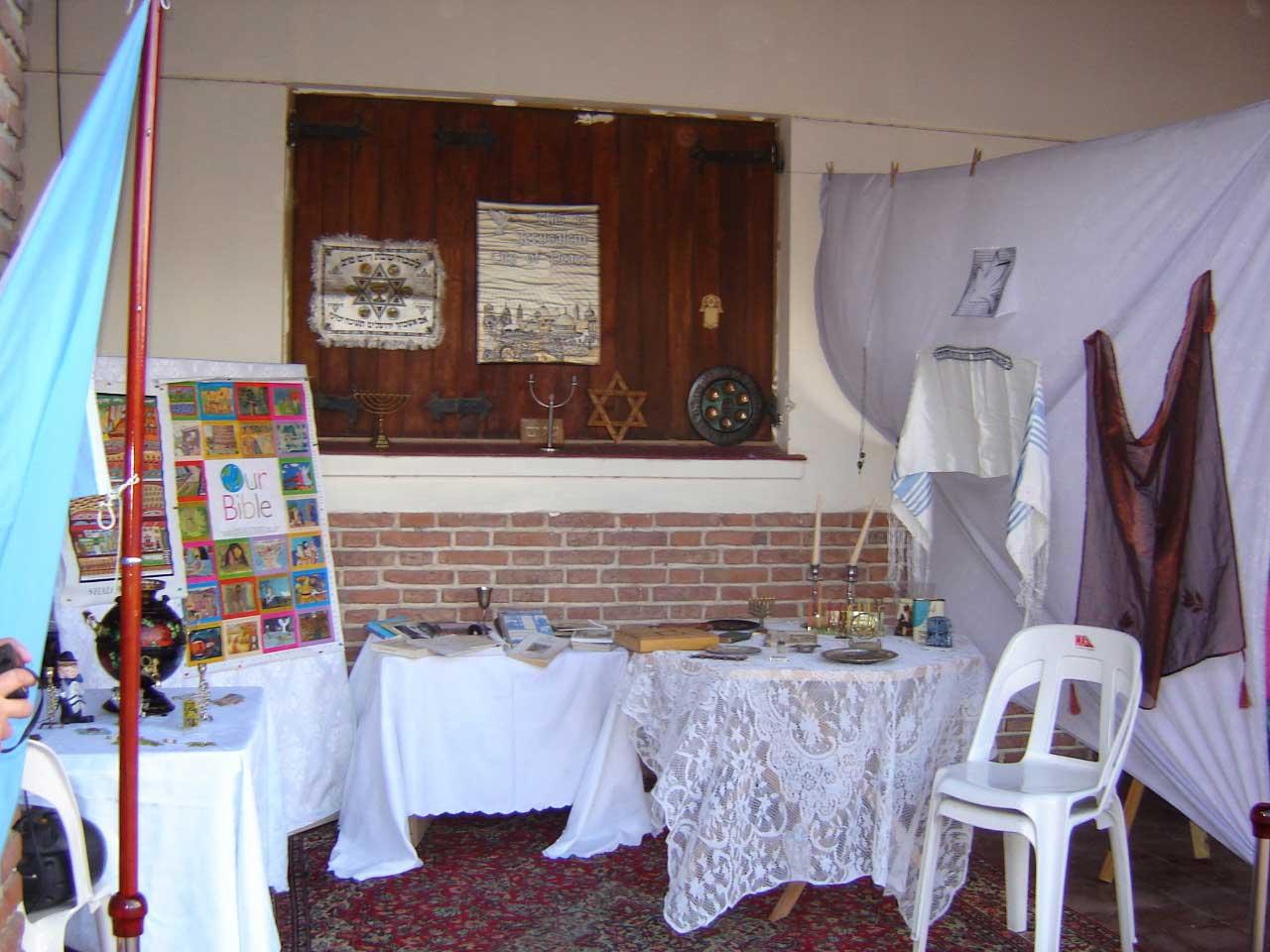 Asociación-Israelita-de-Santa-Rosa.-3