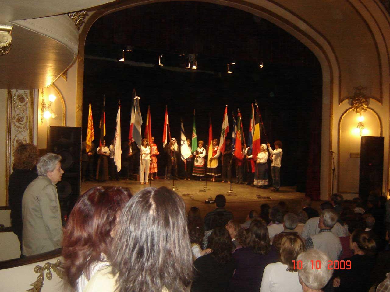 Asociación-Israelita-de-Santa-Rosa.-5