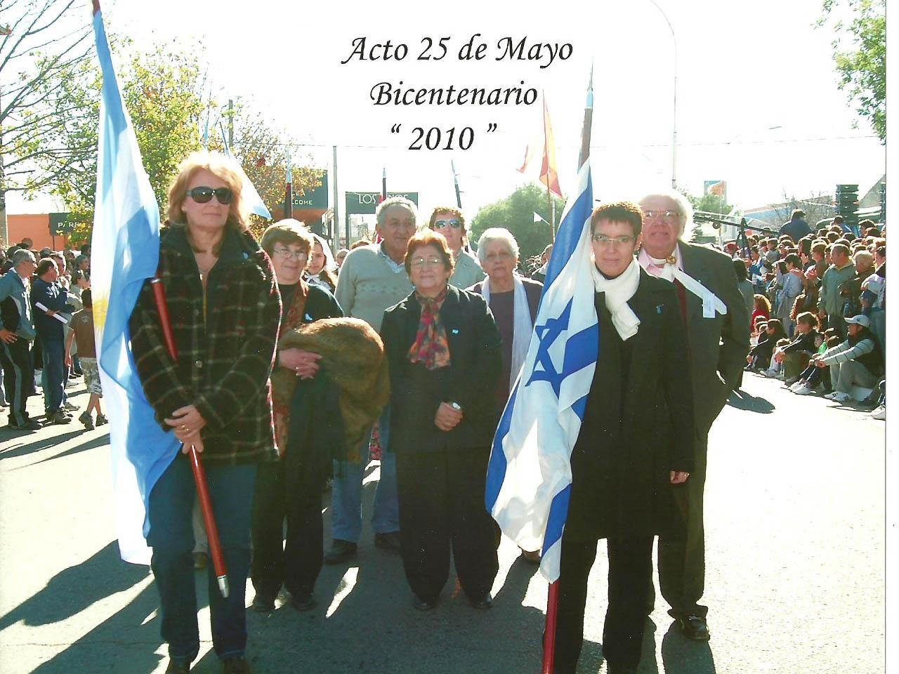 Asociación Israelita de Santa Rosa. 7
