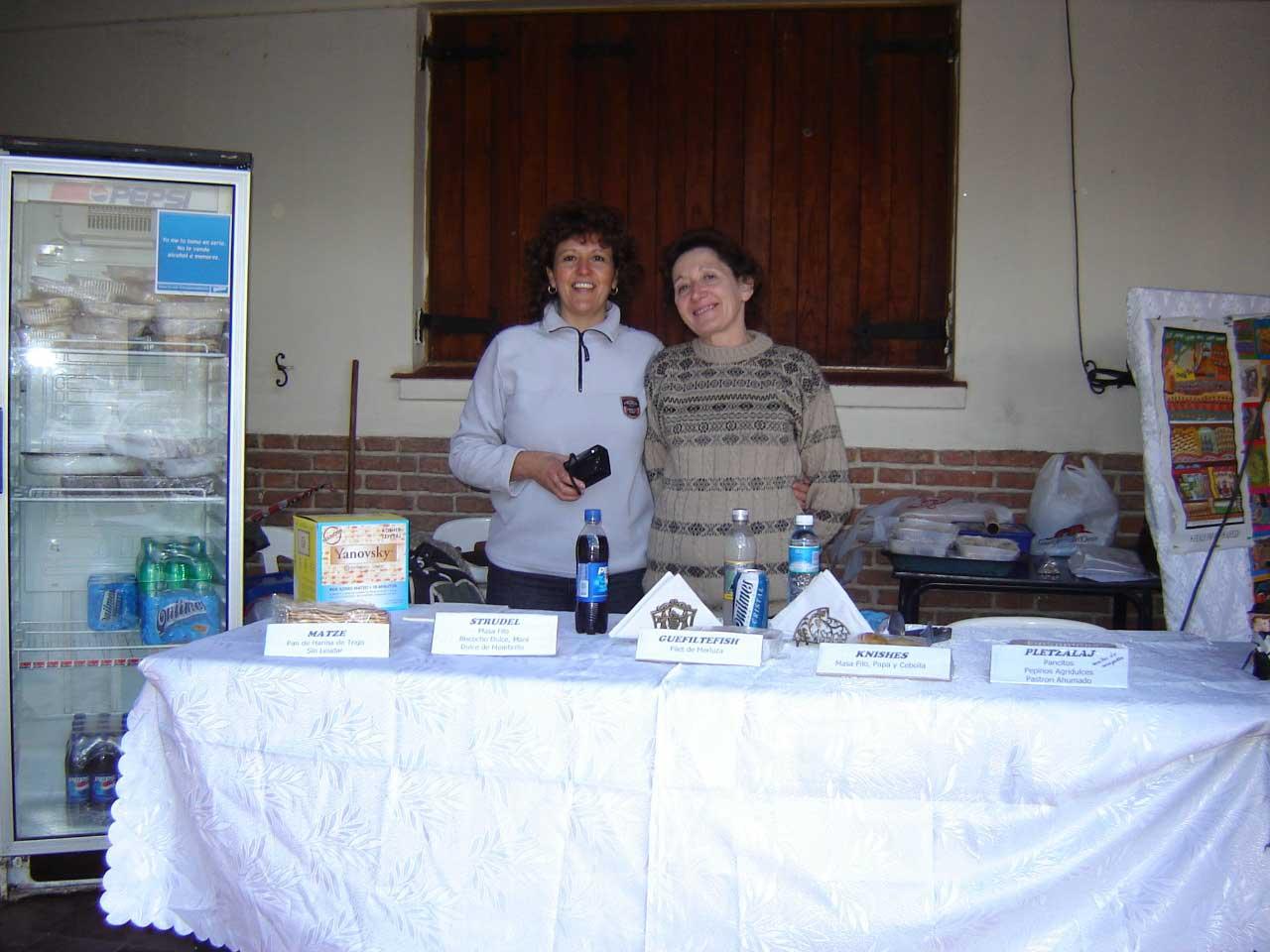 Asociación-Israelita-de-Santa-Rosa.9