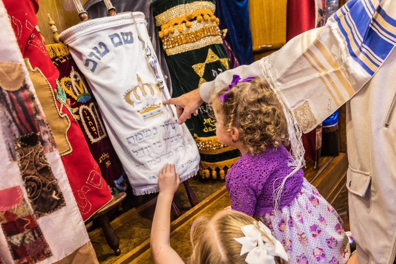 CENTRO UNIÓN ISRAELITA CORDOBA 2