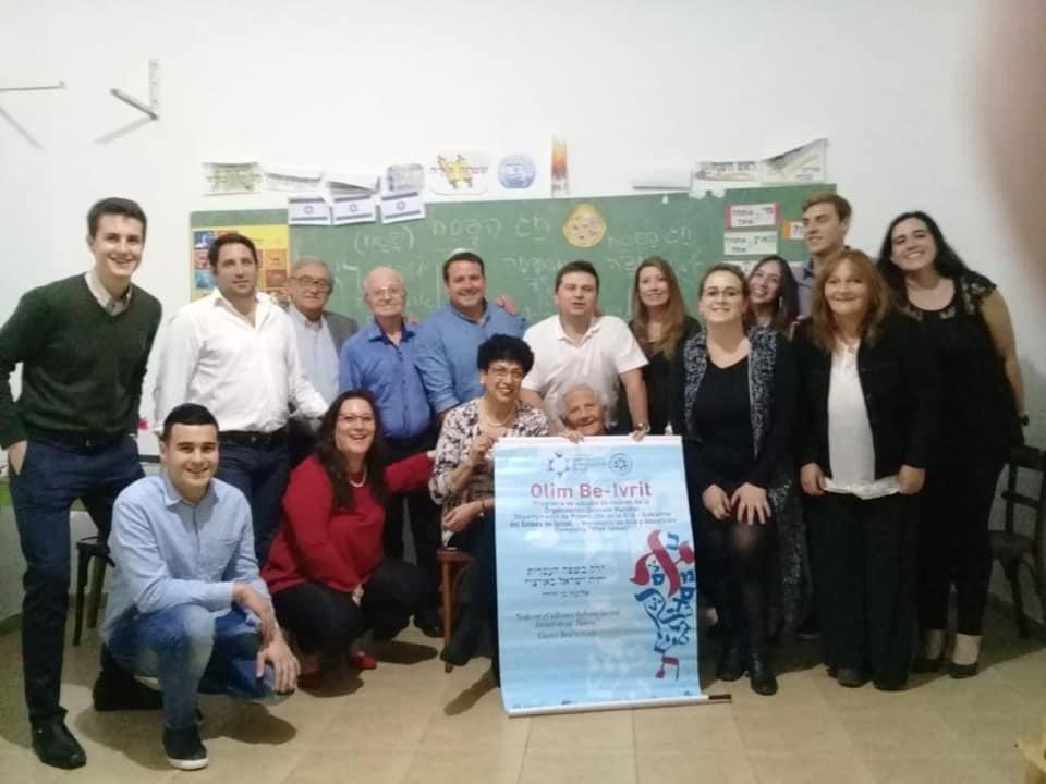 Sociedad Israelita de San Luis 1