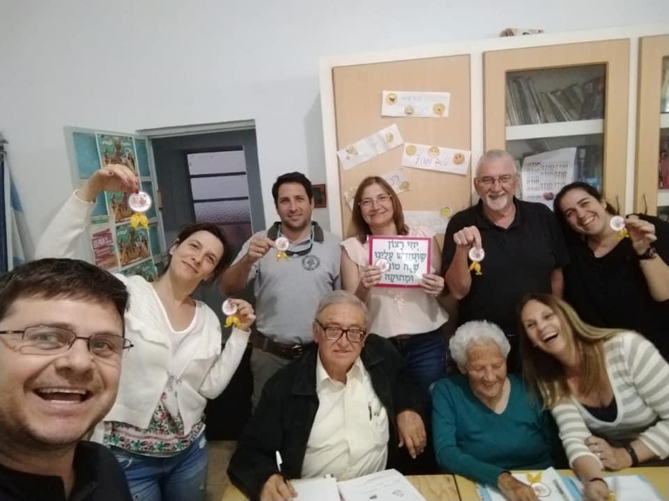 Sociedad Israelita de San Luis 3