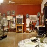 Museo y Archivo Regional, Villa Domínguez