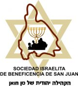 SOCIEDAD-ISRAELITA-SAN-JUAN